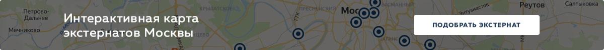 Карта экстернатов