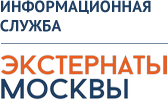 Экстернаты Москвы. Очно-заочная школа. Интернет-школа