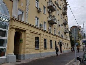 Московская школа экономики