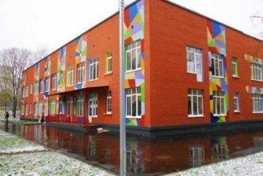 Образовательный центр Олехника
