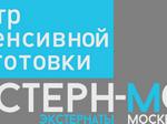 Экстернаты Москвы