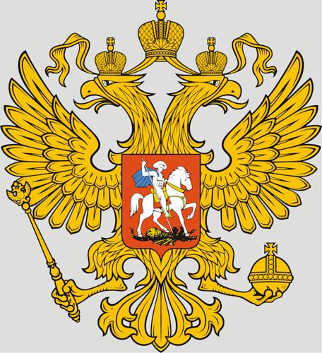 Новый закон об образовании РФ и экстернат