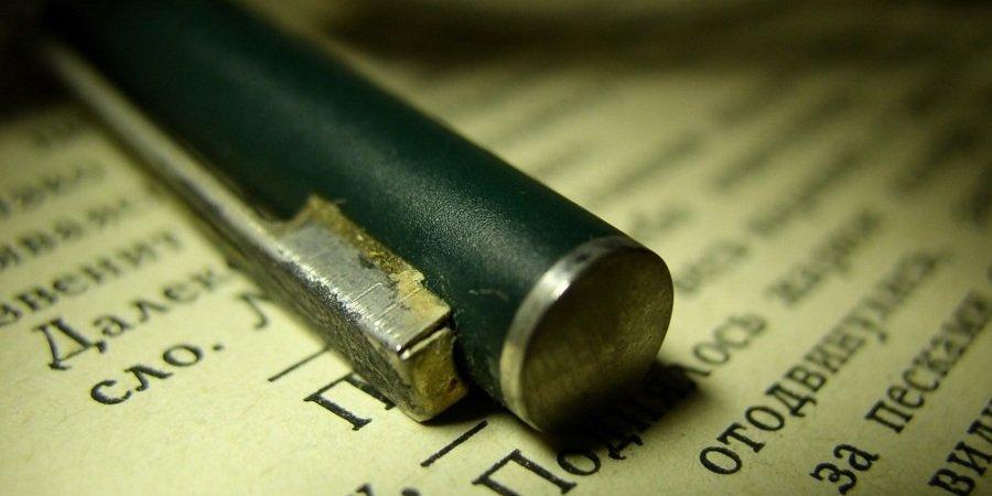 Количество учеников, сдавших ЕГЭ по русскому языку и литературе более, чем на 60 баллов, планируют увеличить на 3% к 2020 году