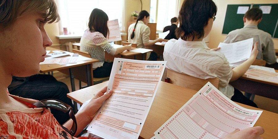 Рособрнадзор: разделение ЕГЭ по русскому языку на базовый и профильный уровень не планируется