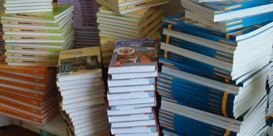 Унификация образования: в госдуму внесен проект закона о единых учебниках